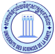 University of <br/>Health Sciences of <br/>Cambodia (UHS)